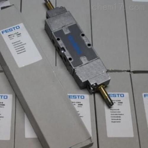 德国费斯托FESTO电磁阀原装进口全国经销