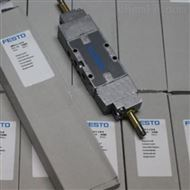DSEU-12-50-P-A-MQ德國費斯托FESTO電磁閥原裝進口全國經銷