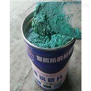 环氧呋喃玻璃鳞片胶泥成分