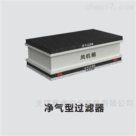 YKD-DPL001F净气型过滤器