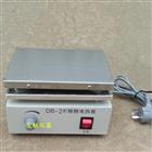 DB-2電子調溫不銹鋼電熱板