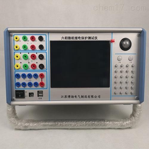 高效六相继电保护测试仪市场价