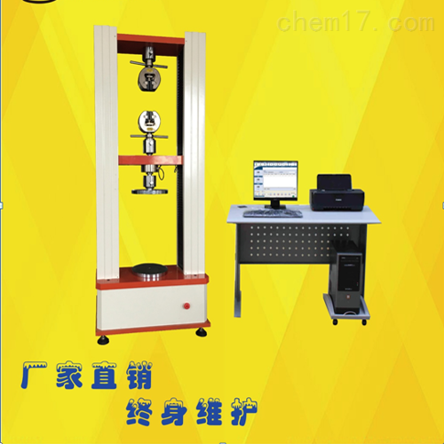 纸制品拉力试验机
