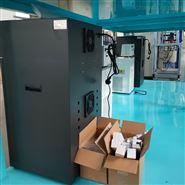 光热催化反应装置UV反应器