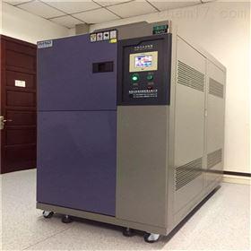 AP-CJ通讯高低温冲击试验设备