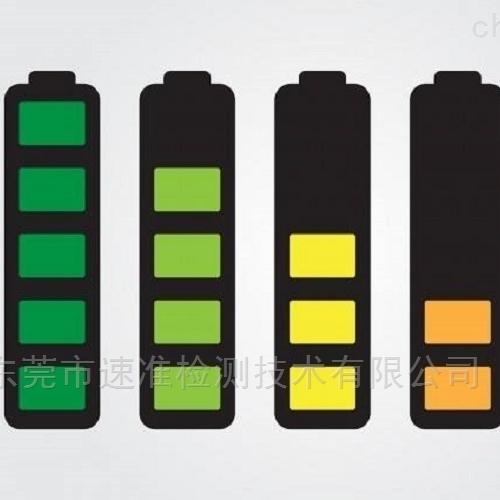 电池MSDS报告怎么办理?
