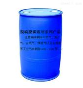 脱硫脱碳净化溶剂