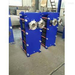 板式换热器厂家 规格齐全