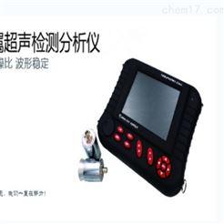 ZP-U802非金属超声检测仪混凝土超声波