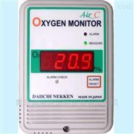 Air-CR5 Air-CR10氧气监测仪