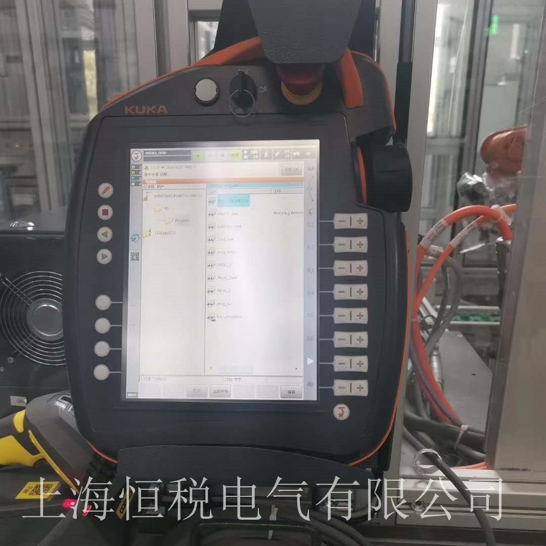 KUKA机器人示教器开机黑屏不亮维修解决方法