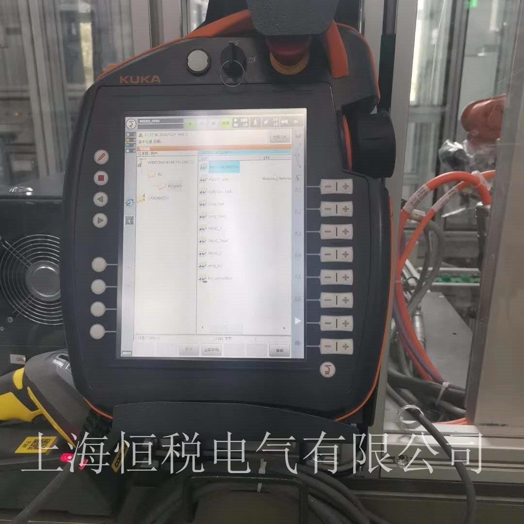 KUKA机器人示教器通电不显示菜单维修中心