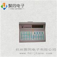 聚同液晶显屏细胞分类计数器四种计数方式