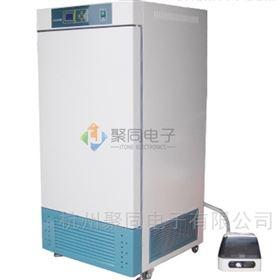 安徽恒温恒湿箱HWS-350B带湿度恒温70/250升