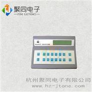 聚同液晶顯屏 血細胞分類計數器