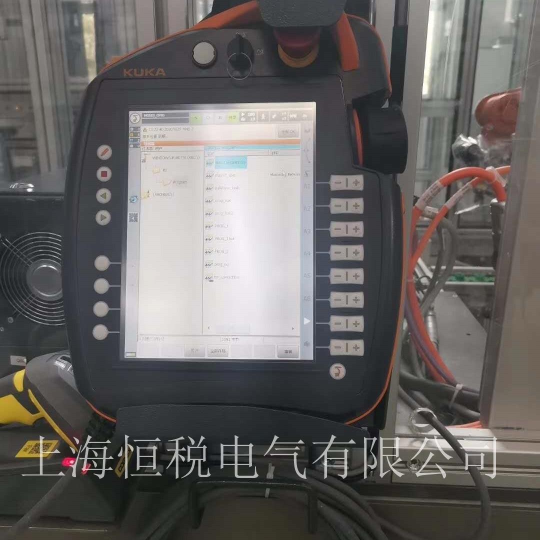 KUKA机器人触摸屏上电屏幕不显示画面修理