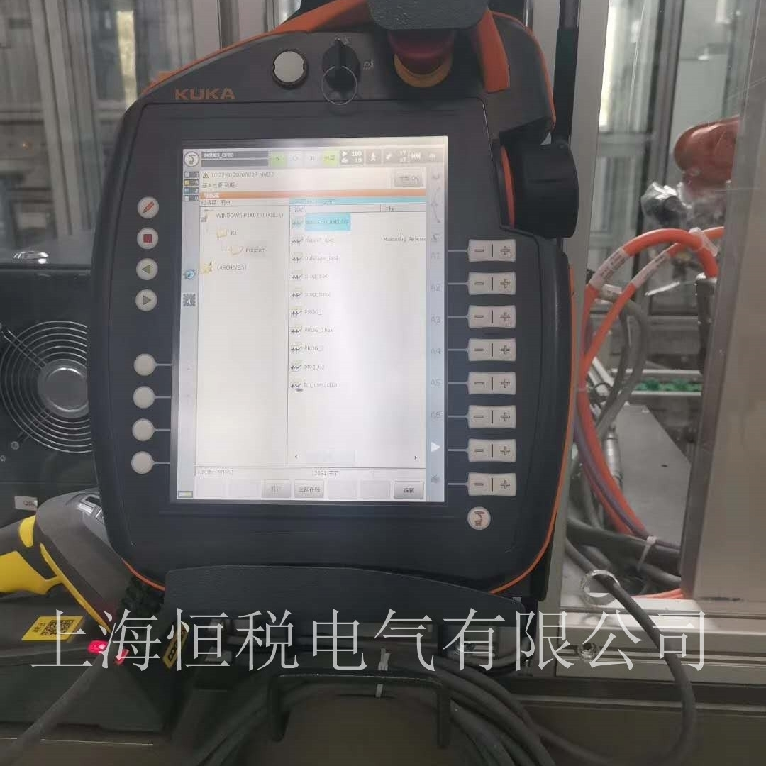 KUKA机器人触摸屏所有按键无反应上门修理