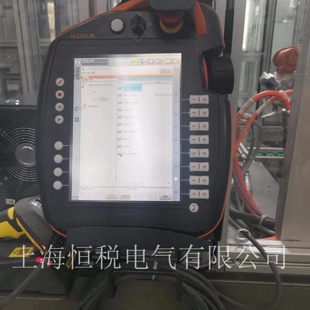 KUKA机器人触摸屏触摸无反应故障修理电话