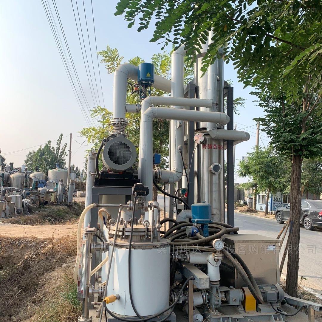 二手新型MVR蒸发器