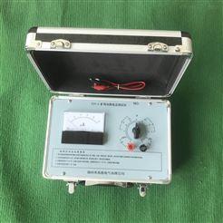 FZY-3矿用杂散电流测定仪