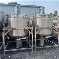 二手高剪切 乳化罐 电加热和蒸汽