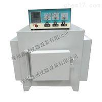 SX2-8-10A可编程箱式电阻炉