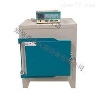 SX2-8-13A高温箱式热处理炉