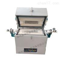 SK2-2-12XHB高温管式电炉