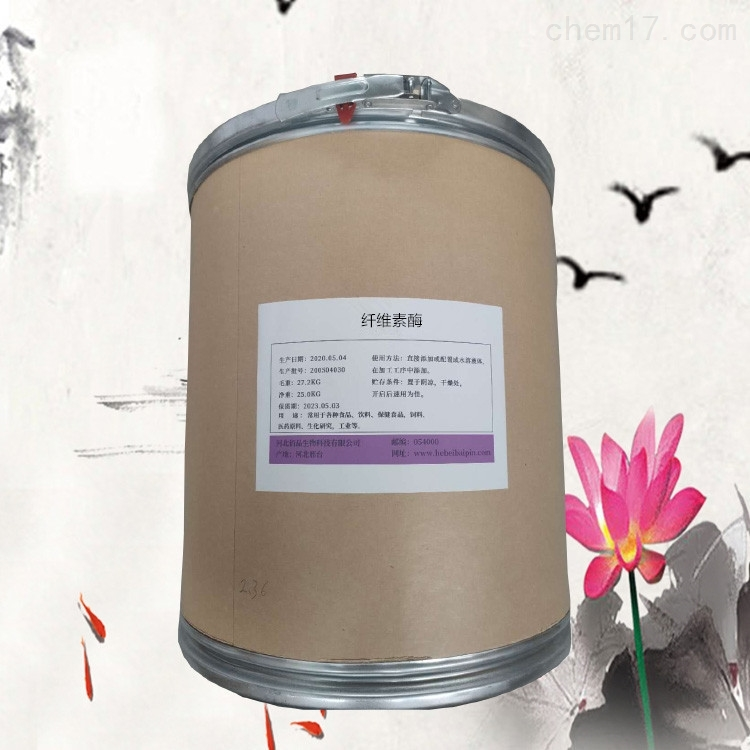 纤维素酶工业级 酶制剂