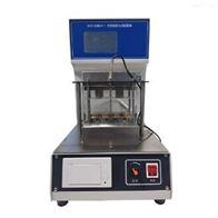 SYD-2806H-1全自動樹脂松香軟化點測定儀