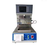 SYD-2806H全自動軟化點測定儀