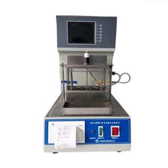 SYD-2806H全自动软化点测定仪