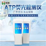 WIFI版ATP荧光检测仪