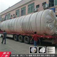 40吨次氯酸钠储罐可定制