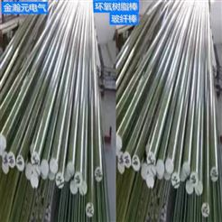 环氧圆棒厂家 环氧玻纤棒 中频炉胶木柱