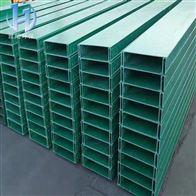 槽式梯式莱芜高速电缆桥架质量好的厂家