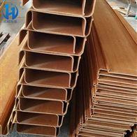 槽式梯式黑龙江1000-100梯式桥架生产商