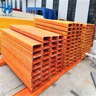 槽式梯式中山800-200梯式桥架定制厂家