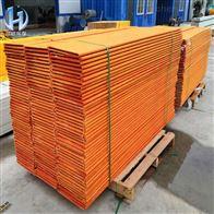 槽式梯式海南600-100梯式桥架质量好的厂家