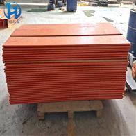 槽式梯式韶关600-200梯式桥架生产厂家