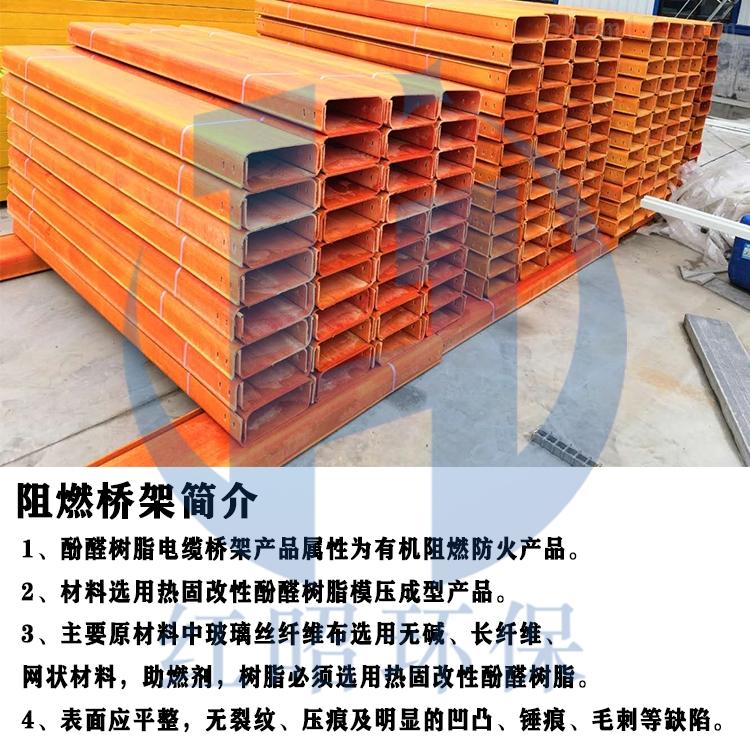 宁夏400*200槽式电缆桥架生产厂家