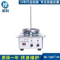 85-2C恒温加热磁力搅拌器