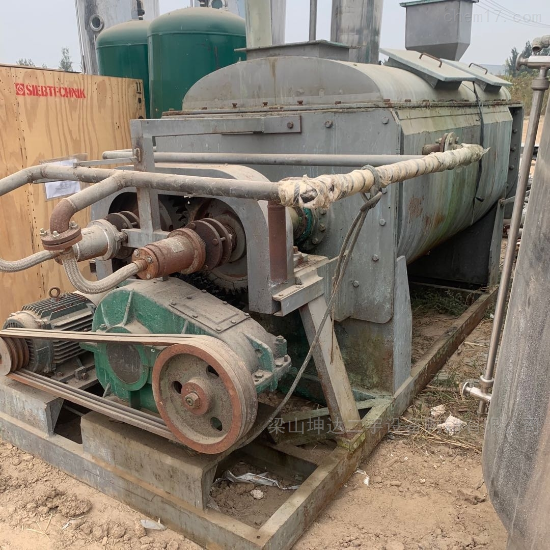 二手蒸汽加热空心桨叶干燥机