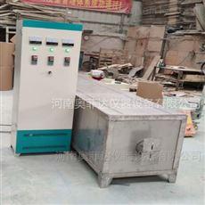 不锈钢真空气氛管式电炉