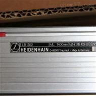 ERN1331德國海德漢HEIDENHAIN光柵尺原裝進口特價
