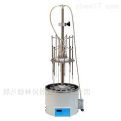水浴圆形氮吹仪/氮气吹干仪