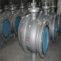 高压锻钢球阀专业生产