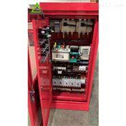 消防自动巡检柜消防智能数字巡检装置