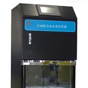 JD-8000K水质超标留样器(在线式带AB桶)