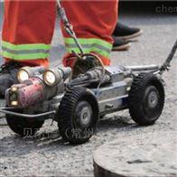 地下管网管道CCTV檢測施工